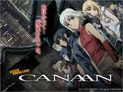 Canaan (Anime) CANAAN_428